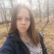 Ольга 23 года (Водолей) Елец