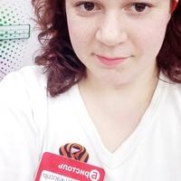 Юлия, 29 лет, Дева, Саратов