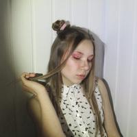Насия, 20 лет, Стрелец, Брест