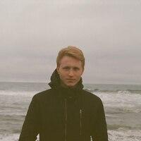 Александр, 30 лет, Дева, Прохладный