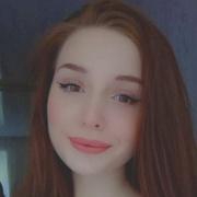 Екатерина, 17, г.Димитровград