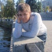 Саша, 30 лет, Весы, Днепр