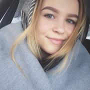 Екатерина, 22, г.Северск