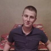 Сергей 30 Новогрудок