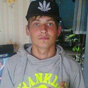 Василий, 28, г.Новая Ляля