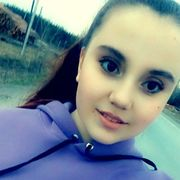 Карина 16 Екатеринбург