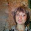 Оксана Павлова, 25, г.Погар