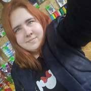 Анастасия Картакова, 22, г.Богучар