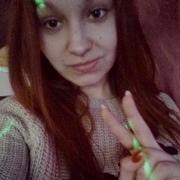 Галина, 22, г.Донецк