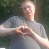 Matthew, 22, Cincinnati