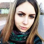 Пара Алина и Андрей 26 Брянск