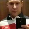 Kamil, 35, г.Altendorf