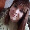 Anjelika, 30, Yurga
