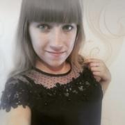 Александра, 22, г.Борисоглебск