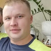 Не Важно 30 Комсомольск-на-Амуре