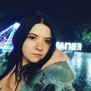 Ирина 30 Симферополь