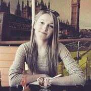 Наталя, 22, г.Дрогобыч
