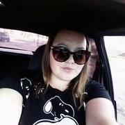 Алёна, 26, г.Урюпинск