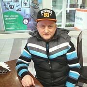 Виктор 45 Петропавловск-Камчатский