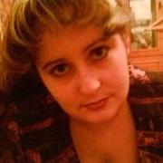 Анна 44 года (Близнецы) Тайшет