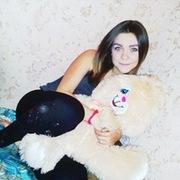 Диана, 21, г.Свердловск