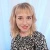 Анастасия, 29, г.Чертково