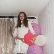 Елена, 29 лет, Стрелец