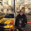 Елена, 58, г.Благовещенск