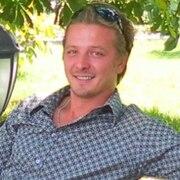 Степан, 33, г.Астрахань