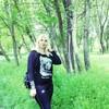 Елена, 20, г.Мелитополь