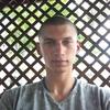 ярослав, 25, г.Теплик