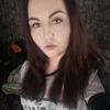 Алёнка, 26, г.Бийск