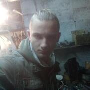 Ярослав 29 Богуслав