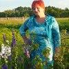 Валентина, 55, г.Ершичи