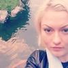 Лена, 32, г.Лондон