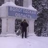 Алексей, 43, г.Великий Устюг