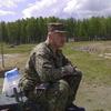 Сергей, 50, г.Первоуральск