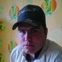 Александр, 31 год, Козерог, Семей