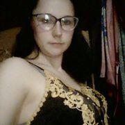 Кристина, 24, г.Алушта