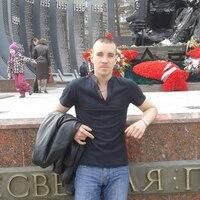 Евгений, 34 года, Козерог, Екатеринбург