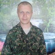 дима 29 лет (Стрелец) Гремячинск