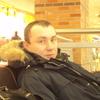 Dmitriy, 40, Surovikino