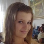Дашуля, 29, г.Ясногорск