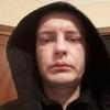 Станислав, 38, г.Кишинёв
