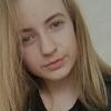 Анастасия, 30, г.Хабаровск