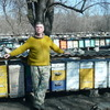 Andrey, 49, Izobilnyy