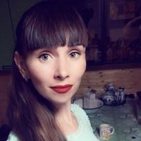 Александра, 30 лет, Весы, Саратов