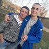 Максим, 28, г.Богдановка