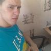 Kirill, 20, Gay