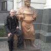 Эдуард, 46, г.Горишние Плавни